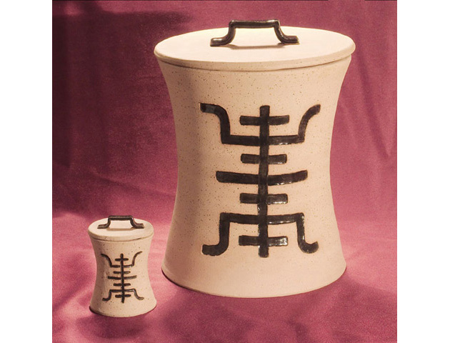 Eternity Clay Urn Set